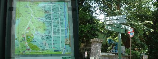 元町公園入り口