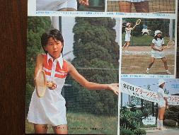 スマッシュ1977年井上悦子さん