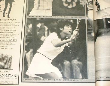 スマッシュ1978年岡本久美子さん