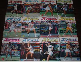 smash1980-1-12