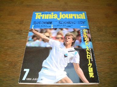 TJ1986年7月号表紙