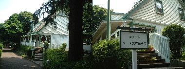 テニス記念館